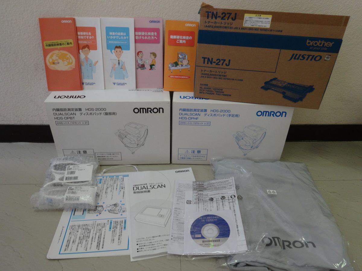 内臓脂肪測定装置 HDS-2000