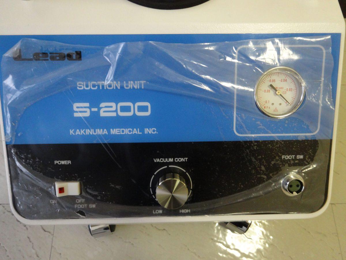 リード脂肪吸引器 S-200