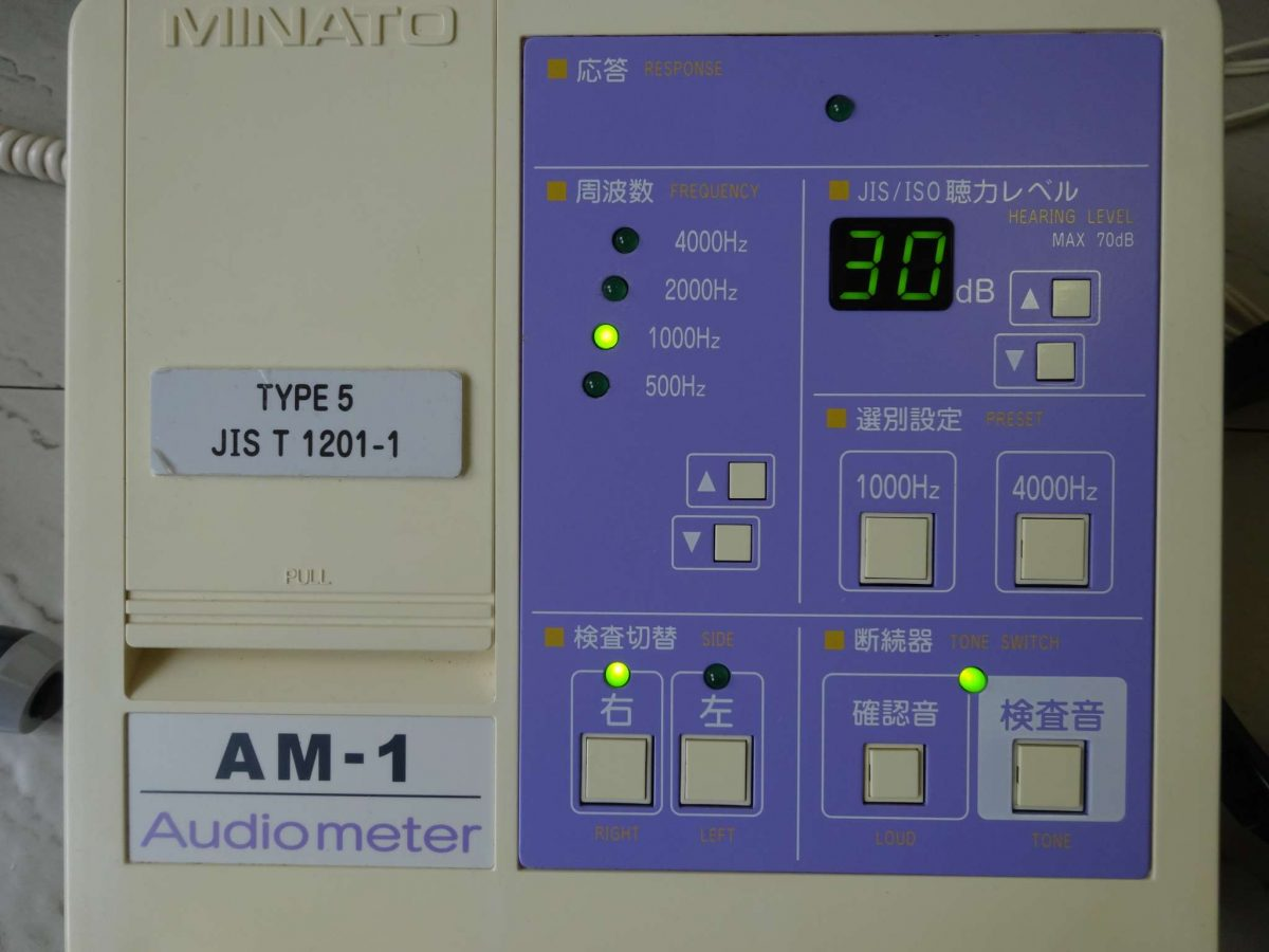 オージオメーター AM-1