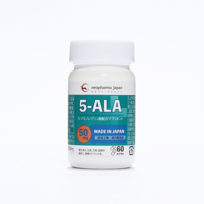 5-アミノレブリン酸リン酸塩(5-ALA)配合サプリメント 「5-ALA 50mg」